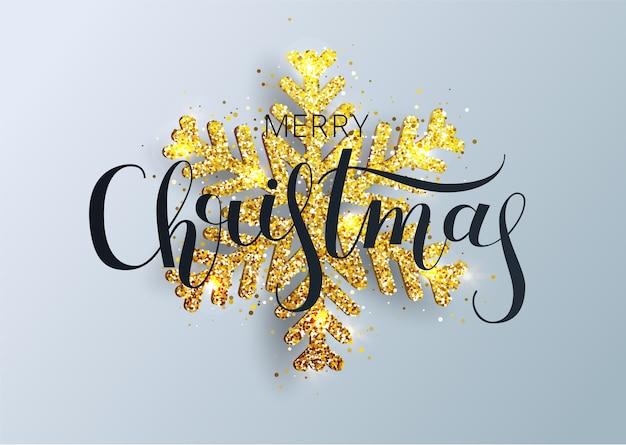 グリーティングカード、新年あけましておめでとうございますの招待状手書きのレタリング。メタリックゴールドクリスマススノーフレーク、装飾、きらめく、光沢のある紙吹雪、白い背景の上。
