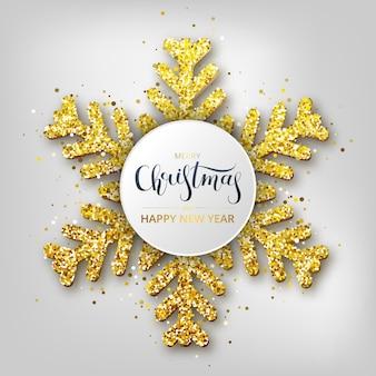 Открытка, приглашение с новым годом. рукописные надписи. металлическая золотая рождественская снежинка, украшение, мерцающее, блестящее конфетти на белом фоне.