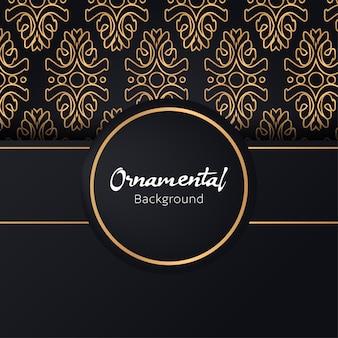 グリーティングカードの招待状のレースと花飾り、金の装飾的なパターンの背景イラスト