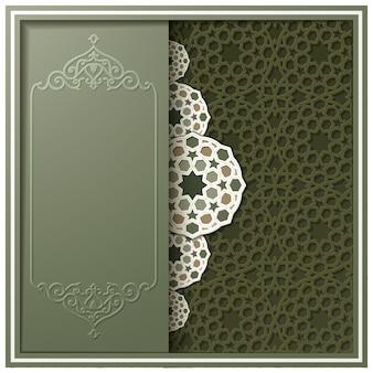 グリーティングカードイスラムの花柄のデザイン