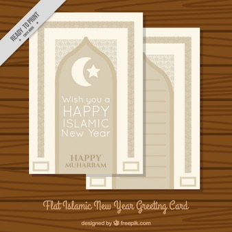 Greeting card of islamic new year