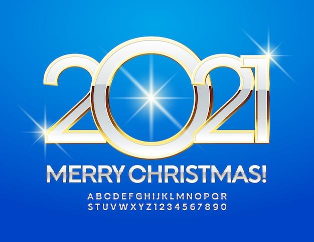인사말 카드 메리 크리스마스 2021! 흰색과 금색 글꼴. 알파벳 문자와 숫자 세트