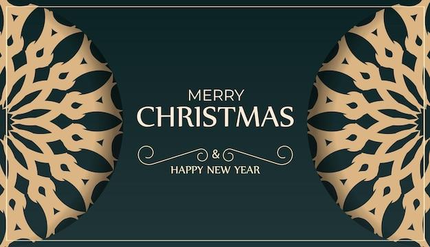 추상 노란색 패턴으로 짙은 녹색 색상의 인사말 카드 메리 크리스마스와 새 해 복 많이 받으세요