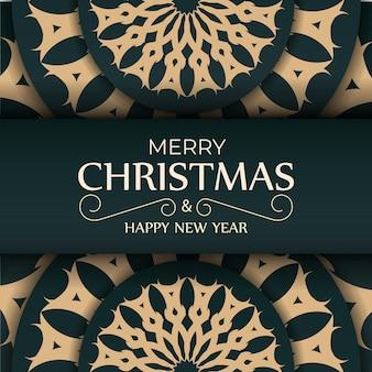 인사말 카드 메리 크리스마스와 새 해 복 많이 받으세요 럭셔리 노란색 장식 짙은 녹색 색상