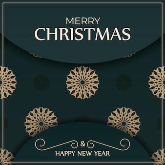고급 노란색 패턴으로 짙은 녹색 색상의 인사말 카드 메리 크리스마스와 새해 복 많이 받으세요