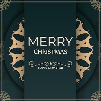 인사말 카드 메리 크리스마스와 새해 복 많이 받으세요 빈티지 노란색 장식 짙은 녹색 색상