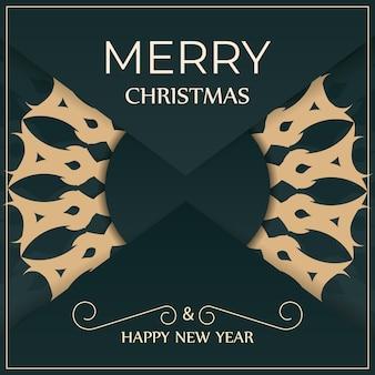 빈티지 노란색 패턴으로 짙은 녹색 색상의 인사말 카드 메리 크리스마스와 새해 복 많이 받으세요