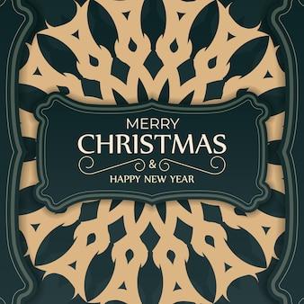 인사말 카드 메리 크리스마스와 새 해 복 많이 받으세요 겨울 노란색 장식 짙은 녹색 색상