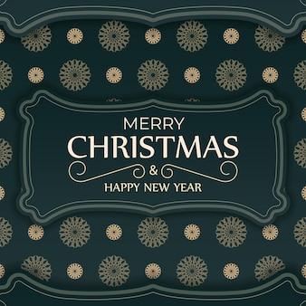 인사말 카드 메리 크리스마스와 새 해 복 많이 받으세요 겨울 노란색 패턴 짙은 녹색 색상