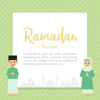Greeting card muslim brother sister ramadan kareem
