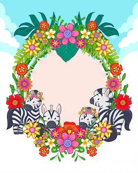 かわいいシマウマと花のグリーティングカード