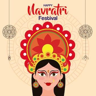幸せなナヴラトリお祝いベクトルイラストデザインの女神ドゥルガーのグリーティングカード