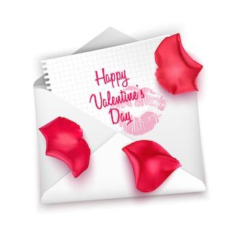ラブメールのグリーティングカード、バレンタインデーの手紙。