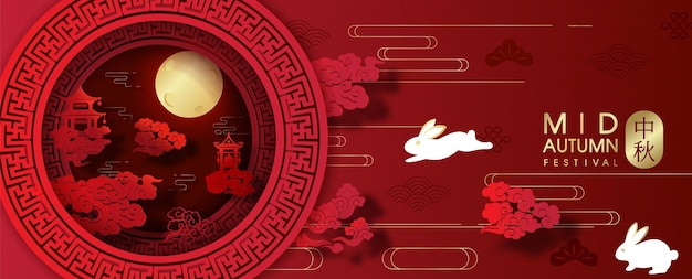 Greeting card and poster of chinese mid autumn festival in paper cut style