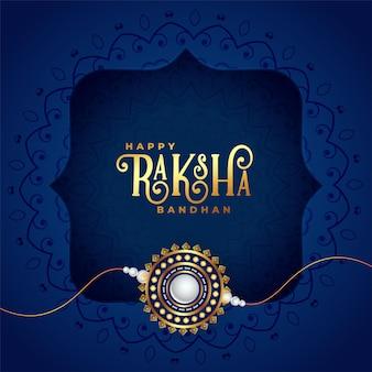 Greeting card of raksha bandhan with realistic rakhi design
