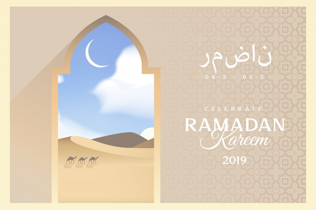 Greeting card ramadan