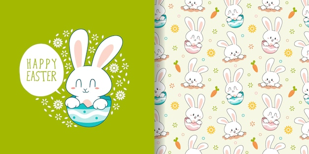 Greeting card and seamless pattern of bunny easter