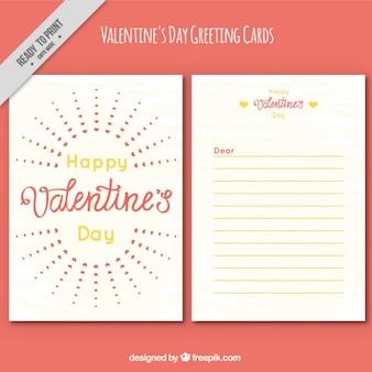 발렌타인 데이 인사말 카드 서식 파일