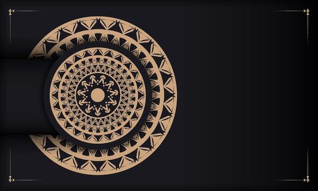 Шаблон поздравительной открытки в черном цвете с коричневым роскошным узором