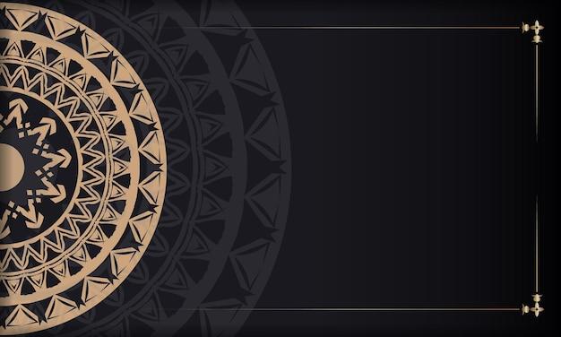Шаблон поздравительной открытки в черном с коричневым старинным узором