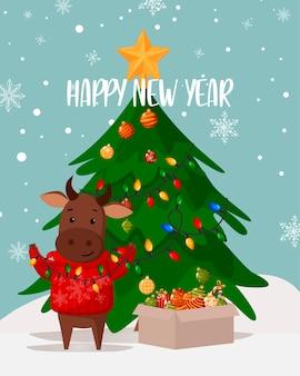 グリーティングカード。 2021年のシンボルは雄牛です。クリスマスツリーを飾る
