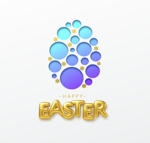 Поздравительная открытка с реалистичной золотой надписью 3d happy easter и пасхальным яйцом вырезки из бумаги. векторная иллюстрация eps10