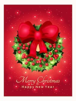 Поздравительная открытка с рождественским венком