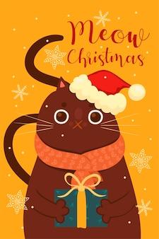 かわいいクリスマス猫のグリーティングカード。