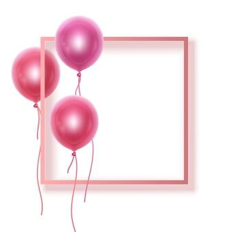 風船とフレームの淡いピンク色のグリーティングカードは、グリーティングカードのバレンタインデーのように使用できます