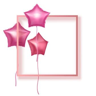 星の形をした風船が付いたグリーティングカード淡いピンク色のバレンタインデーのグリーティングカード
