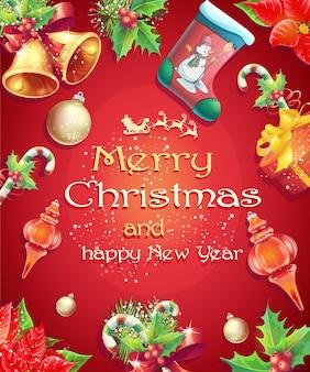 Открытка с рождеством и новым годом с изображением новогодних предметов