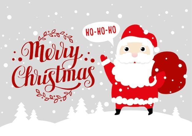 Открытка с милым мультяшным санта-клаусом и надписью с рождеством