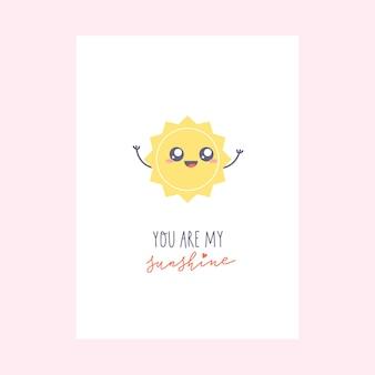 Открытка с милым персонажем каваи. простой солнечный персонаж и написанная от руки фраза - ты мое солнышко.