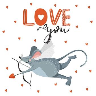 かわいいネズミのキューピッドとグリーティングカードがお辞儀をします。