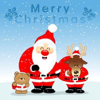 Greeting card with Cute Santa Clause and cute brown bear, cute reindeer