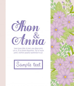 Открытка с цветами фиолетового цвета, приглашение на свадьбу с цветами фиолетового цвета с украшением веток и листьев