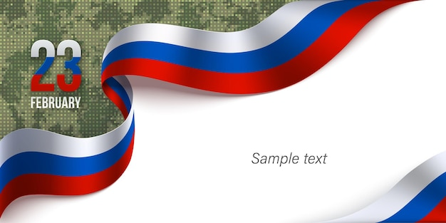 Greeting card with flying flag of of russian federation