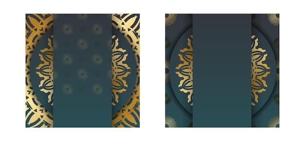 인쇄용으로 준비된 추상 금색 패턴이 있는 그라데이션 녹색 색상의 인사말 카드.