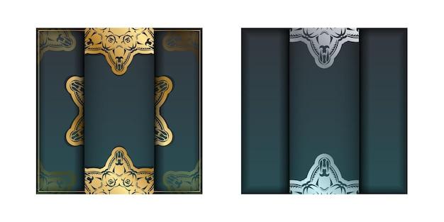 あなたのデザインのためのヴィンテージゴールドの装飾が施されたグラデーショングリーン色のグリーティングカード。
