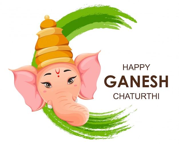 Greeting card with head of lord ganesha