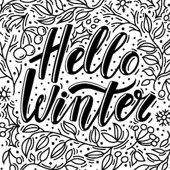 Greeting card with hello winter text and doodles
