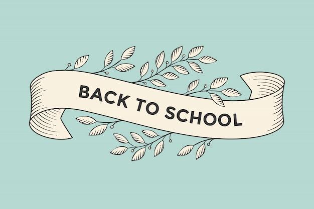 Открытка с надписью «снова в школу». старые старинные баннеры ленты с листьями и рисунок в стиле гравюры. ручной обращается элемент. иллюстрация