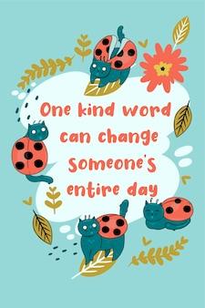 てんとう虫の猫と碑文が書かれたグリーティングカード1つの親切な言葉で1日中誰かを変えることができます。