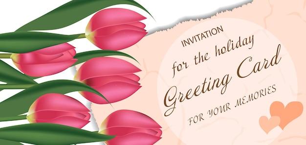 ピンクのチューリップとテキスト用の空きスペースのあるグリーティングカード。春の花。母またはバレンタインデーの背景。
