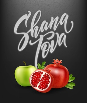A greeting card with stylish lettering shana tova