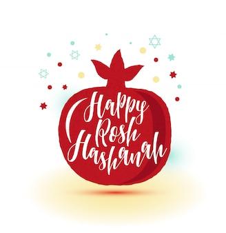 Greeting card wiyh symbol of rosh hashanah pomegranate.