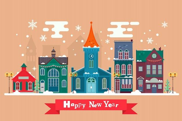 クリスマスカードのためのグリーティングカードのデザイン
