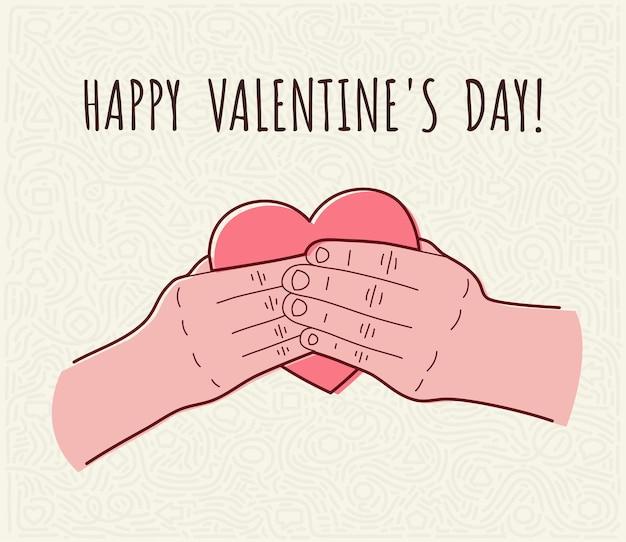 발렌타인 데이 인사말 카드입니다.