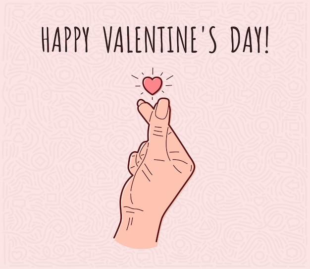 バレンタインデーのグリーティングカード。