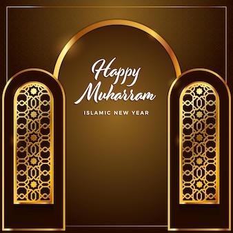 ゴールド色のグリーティングカードイスラム新年パターン背景壁紙